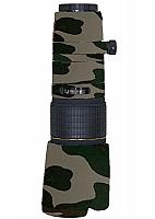 Lenscoat Sigma 100-300